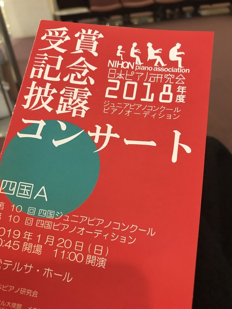 f:id:nanabuki:20190124231450j:plain