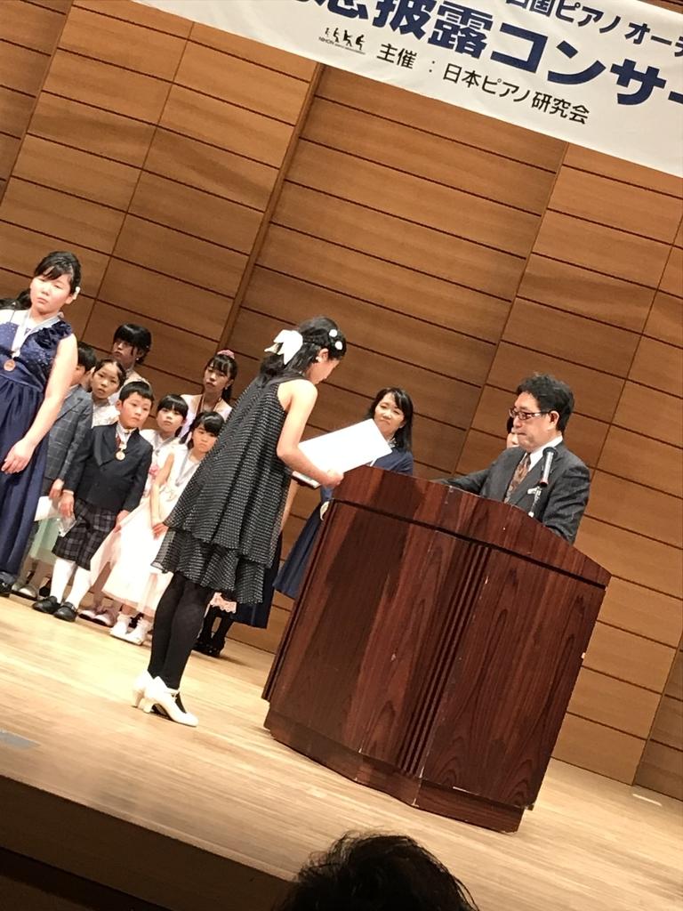 f:id:nanabuki:20190124231542j:plain