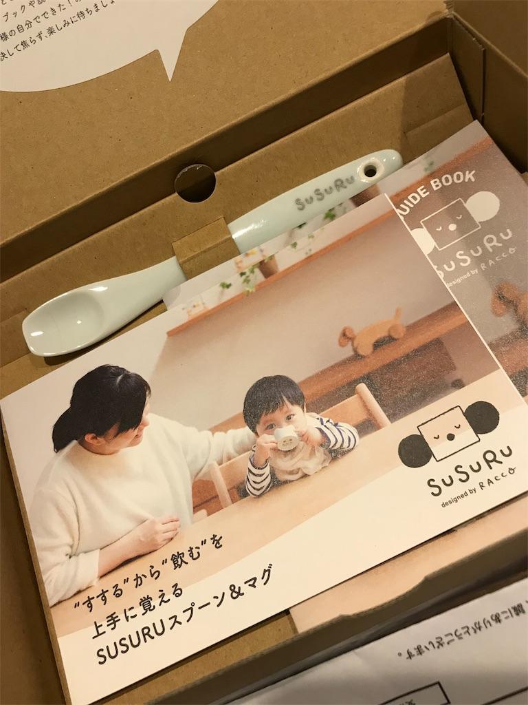 f:id:nanabuki:20190212003539j:image