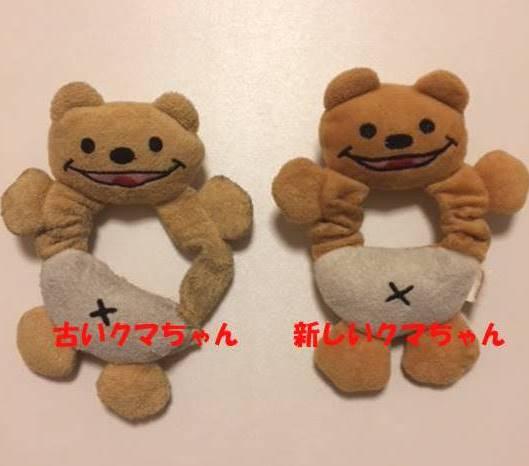 f:id:nanachan59:20180502182622j:plain