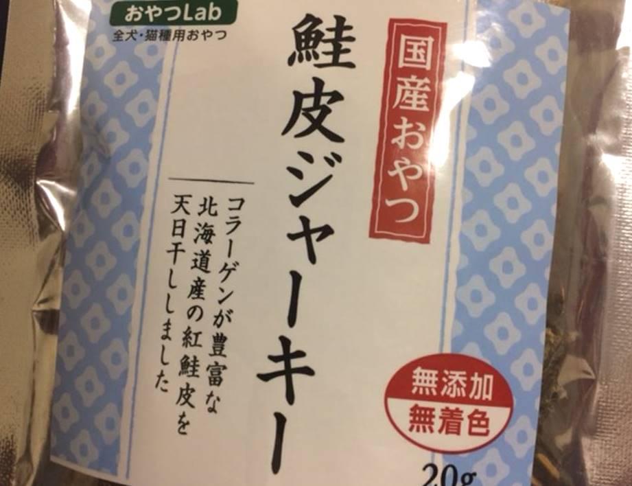 f:id:nanachan59:20180730211536j:plain