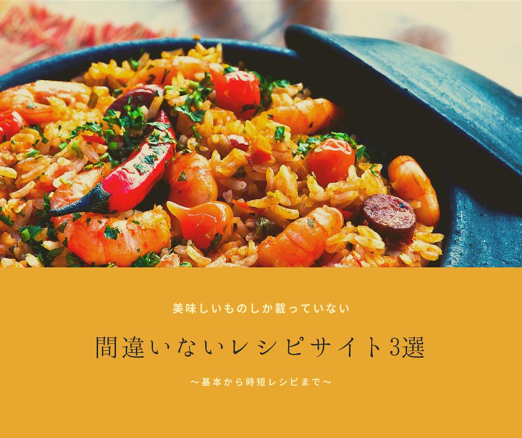f:id:nanaco_blog:20190520144752p:image