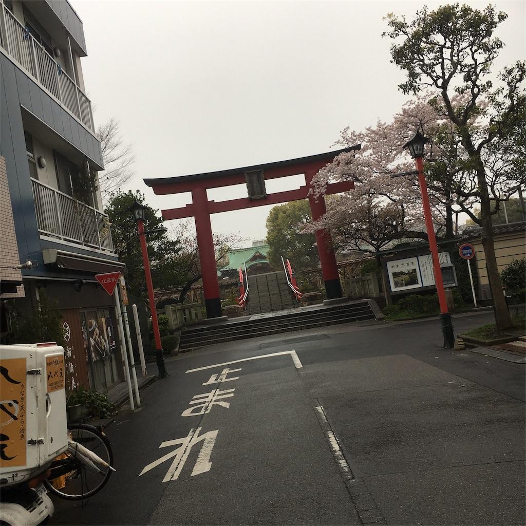 f:id:nanacochan07:20170411010419j:image
