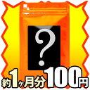 f:id:nanacorobiyaoki1127:20181007172450j:plain