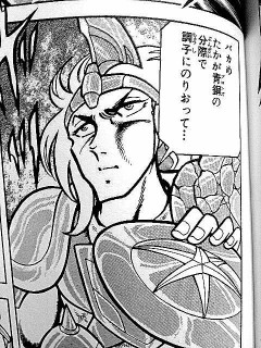 f:id:nanacorobiyaoki1127:20181020194440j:plain