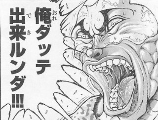 f:id:nanacorobiyaoki1127:20181023021622j:plain