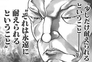 f:id:nanacorobiyaoki1127:20181023021704j:plain