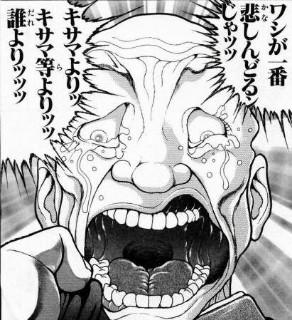 f:id:nanacorobiyaoki1127:20181023021731j:plain
