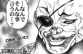 f:id:nanacorobiyaoki1127:20181023021804j:plain