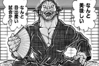 f:id:nanacorobiyaoki1127:20181023023207j:plain