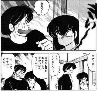 f:id:nanacorobiyaoki1127:20181024235011j:plain