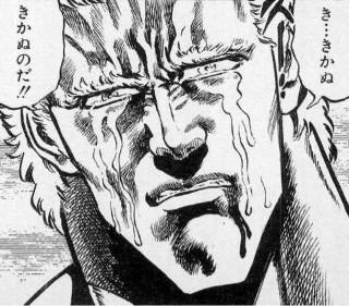 f:id:nanacorobiyaoki1127:20181027010250j:plain