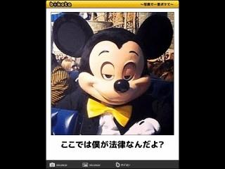 f:id:nanacorobiyaoki1127:20181028231118j:plain