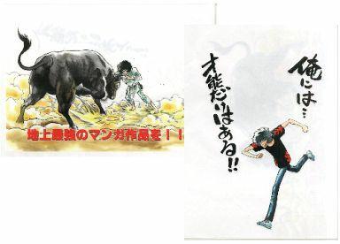 f:id:nanacorobiyaoki1127:20181112220036j:image