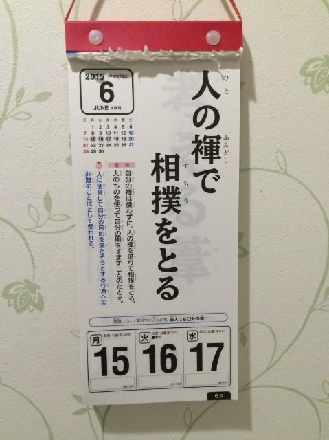 f:id:nanacorobiyaoki1127:20181115220449j:image