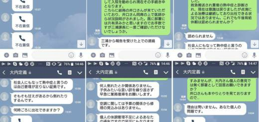 f:id:nanacorobiyaoki1127:20181115224904j:image