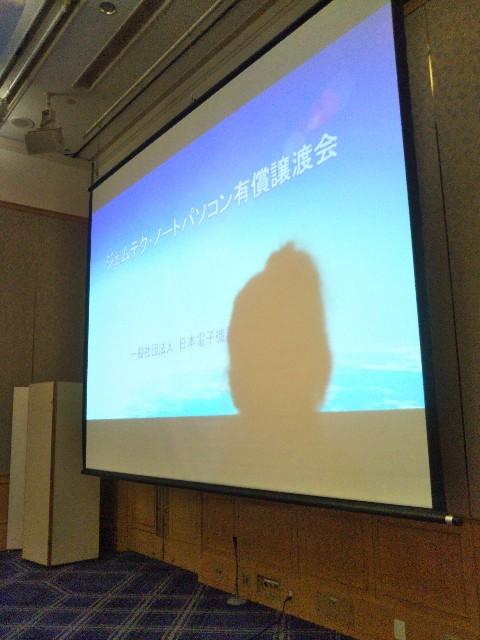 f:id:nanacorobiyaoki1127:20181118145852j:image