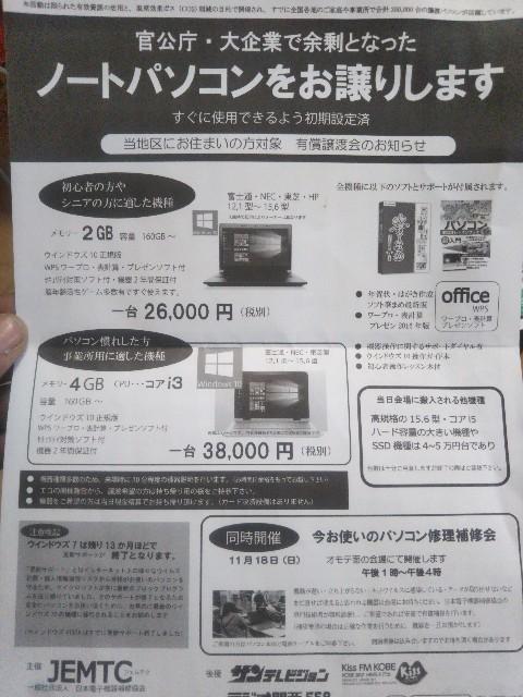 f:id:nanacorobiyaoki1127:20181118215627j:image