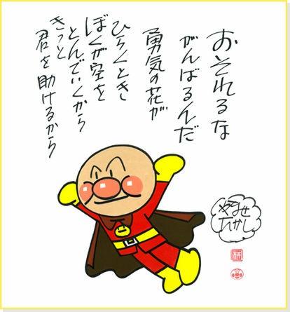 f:id:nanacorobiyaoki1127:20181119212935j:image