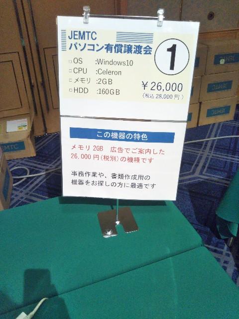 f:id:nanacorobiyaoki1127:20181123074910j:image