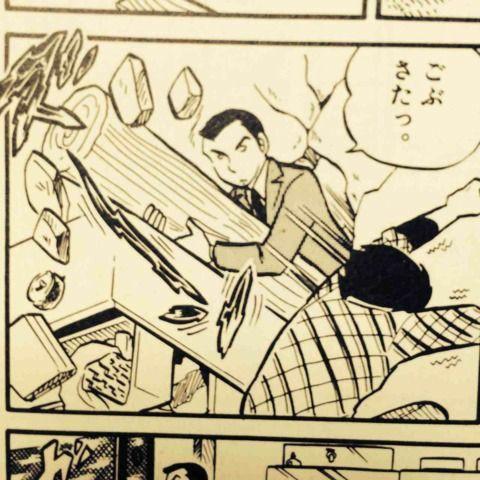 f:id:nanacorobiyaoki1127:20181123125820j:image