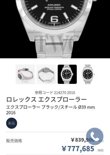 f:id:nanacorobiyaoki1127:20181123235413j:image