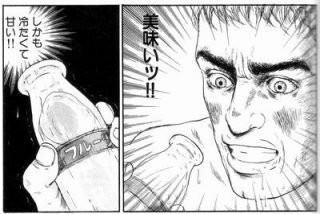 f:id:nanacorobiyaoki1127:20181124195112j:image