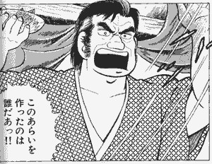 f:id:nanacorobiyaoki1127:20181124195448j:image