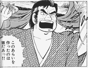 f:id:nanacorobiyaoki1127:20181124203319j:image