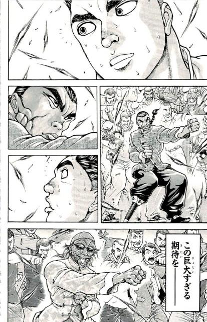 f:id:nanacorobiyaoki1127:20181127161742j:image