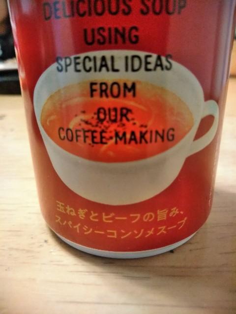 f:id:nanacorobiyaoki1127:20181129070726j:image