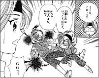 f:id:nanacorobiyaoki1127:20181202182246j:image