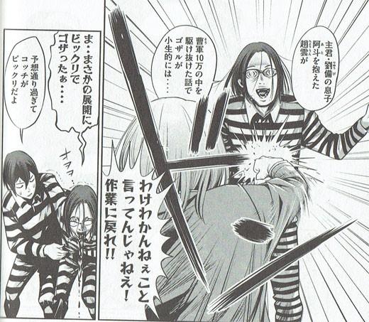 f:id:nanacorobiyaoki1127:20181204063533j:image