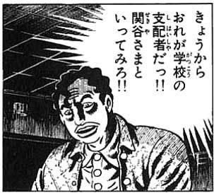 f:id:nanacorobiyaoki1127:20181206201913j:image