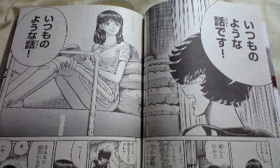 f:id:nanacorobiyaoki1127:20181206202500j:image