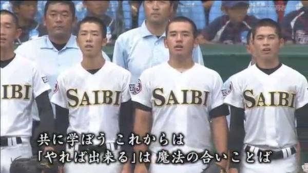 f:id:nanacorobiyaoki1127:20181208004624j:image