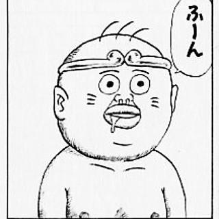 f:id:nanacorobiyaoki1127:20181215230757j:image