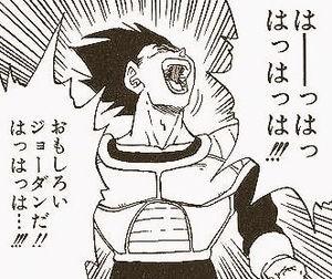 f:id:nanacorobiyaoki1127:20181215231053j:image