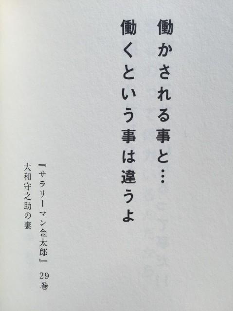 f:id:nanacorobiyaoki1127:20181217231103j:image
