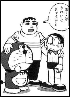 f:id:nanacorobiyaoki1127:20181217231150j:image