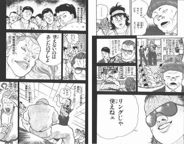 f:id:nanacorobiyaoki1127:20190107135153j:image