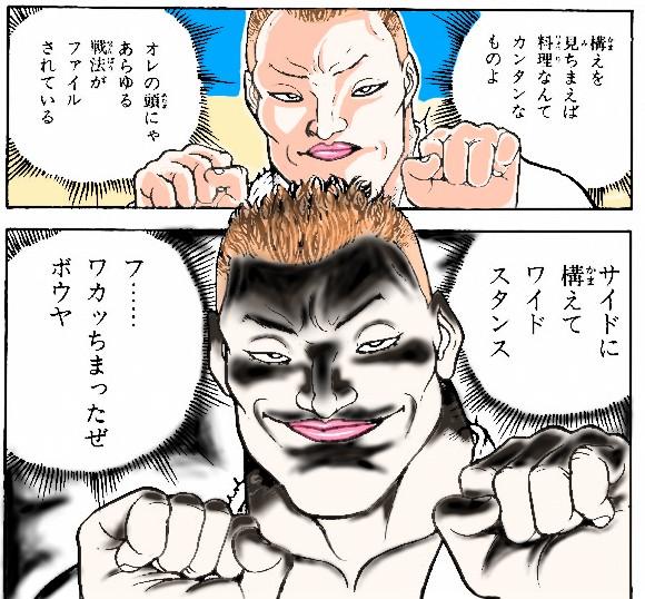 f:id:nanacorobiyaoki1127:20190107135216j:image