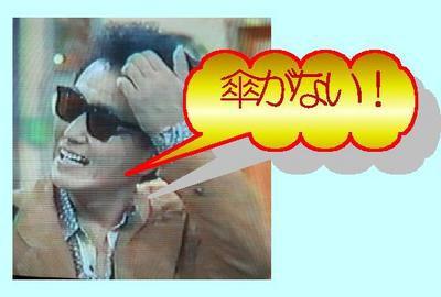f:id:nanacorobiyaoki1127:20190108194153j:image
