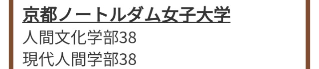 f:id:nanacorobiyaoki1127:20190111181634j:image