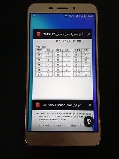f:id:nanacy7741:20180410082524j:plain