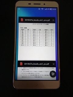 f:id:nanacy7741:20180410082605j:plain