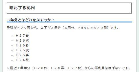 f:id:nanacy7741:20180506164818j:plain
