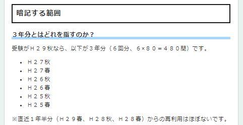 f:id:nanacy7741:20180506165035j:plain