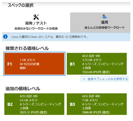 f:id:nanacy7741:20200202135639p:plain