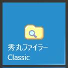 f:id:nanacy7741:20200810110644p:plain